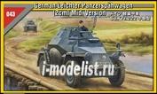 35043 Tristar 1/35 Leichte Panzerspähwagen (2cm) Sd.Kfz. 222 Middle Version