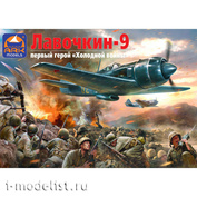 48049 ARK-models 1/48 Истребитель Ла-9