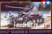 32560 Tamiya 1/48 German Tank Destroyer Marder-III