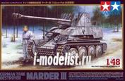 32560 Tamiya 1/48 German Tank Destroyer Marder-III