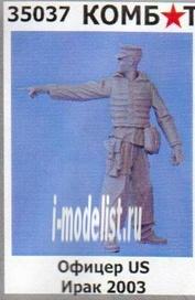 35037 Комбат 1/35 Офицер US. Ирак 2003