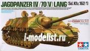 35340 Tamiya 1/35 Jagdpanzer IV L/70 (V)