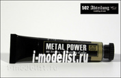 Abt200 Abteilung 502 Oil paints Metallic, gold