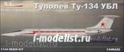 144RA20 RusAir 1/144 Туполев Т-у-134УБЛ (смола)
