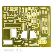 035207 Микродизайн 1/35 Набор деталировки для Автомобиля - М1 (Базовый набор)
