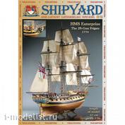 S069 Shipyard 1/96 HMS Enterprize