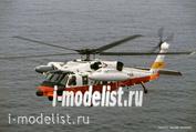 02151 Hasegawa 1/72 JMSDF UH-60J Limited Edition