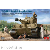 RM-5050 Rye Field Model 1/35 Tank Tiger I Initial Production (Early 1943 North African Front/Tunisia) with Full Interior
