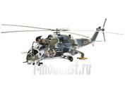 04839 Revell 1/72 Вертолет Миль Ми-24 Лань