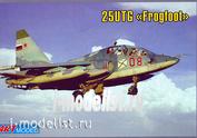7213 ART-model 1/72 Soviet training aircraft si-25UTG