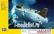 54003 Hasegawa 1/72 Manned Submersible Shinkai 6500