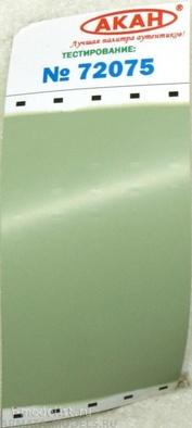 72075 Акан FS: 34424 Зелёный (Green)