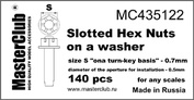 Mc435122 MasterClub Корончатая гайка с шайбой, размер под ключ - 0.7мм
