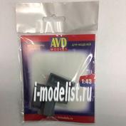 AVD143008404 AVD Models 1/43 Ванна, 4 шт