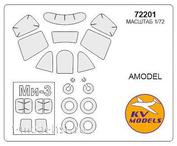 72201 KV Models 1/72 Набор окрасочных масок для остекления модели вертолёта