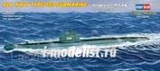 87010 HobbyBoss 1/700 Plan Type 033 submarine