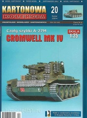 KK 020 Kartonowa Kolekcia Бумажная модель CROMWELL MK IV