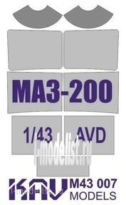 M43 007 KAV Models 1/43 Окрасочная маска на МАЗ-200
