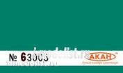 63005 Акан Изумрудный Авиация СССР - Россия. С 1950х годов до наших дней - интерьер кабины пилота МuГ: 17-31; Ми:8-24; ранние МuГ 29