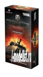 1342 Hobby World Карточная настольная игра