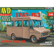 1515AVD AVD Models 1/43 Фургон ЕРАЗ-763