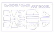 72186 KV Models 1/72 Маска для Суххой-25УБ / -28