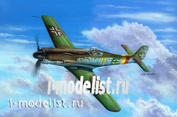 81704 HobbyBoss 1/48 Focke-Wulf Ta 152C-11