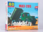 1374AVD AVD Models 1/43 МАЗ-205 самосвал