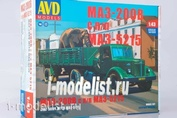 7057AVD AVD Models 1/43 MAZ-200V with semi-trailer MAZ-5215