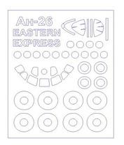 14446 KV Models 1/144 Маска для Антоннов-26