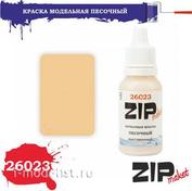 26023 ZIPMaket acrylic Paint Blue-green